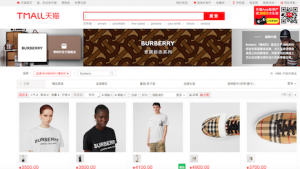 Burberry's presence on Tmall. Image credit: Tmall
