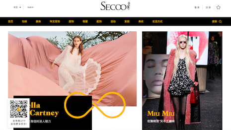 Secoo is one of the leading Chinese platforms selling luxury products online and via mobile. Image credit: Secoo