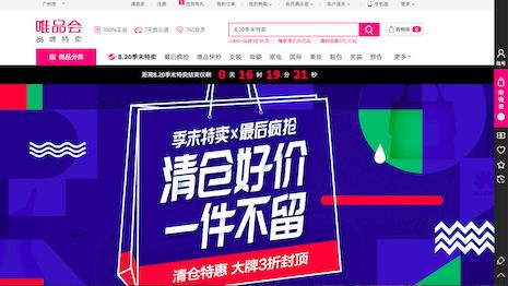 VIP pioneered flash sales in China. Image credit: VIP