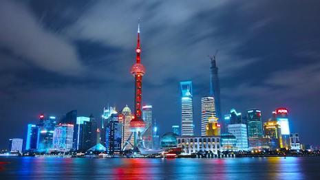 Power of China's economic empire: Shanghai skyline at night